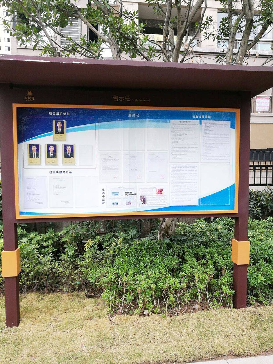 导视标识|万州金悦湾别墅出售案例成都庭院图片